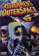 Space Men - DVD cover (xs thumbnail)