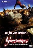 Yamakasi - Portuguese Movie Cover (xs thumbnail)