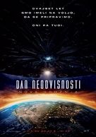 Independence Day Resurgence - Slovenian Movie Poster (xs thumbnail)