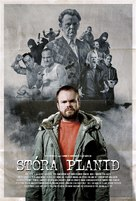Stóra planið - Icelandic Movie Poster (xs thumbnail)