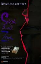 Rou pu tuan zhi tou qing bao jian - Movie Poster (xs thumbnail)
