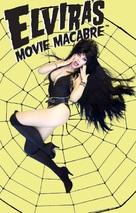 """Elvira's Movie Macabre"" - VHS cover (xs thumbnail)"