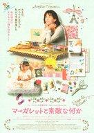 L'âge de raison - Japanese Movie Poster (xs thumbnail)