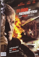 Blood of Redemption - Thai DVD movie cover (xs thumbnail)