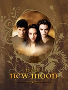 The Twilight Saga: New Moon - DVD movie cover (xs thumbnail)