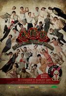 Tua Seh Kai - Malaysian Movie Poster (xs thumbnail)