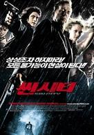 Sin City - South Korean Movie Poster (xs thumbnail)
