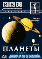 """""""The Planets"""" - Russian Movie Cover (xs thumbnail)"""