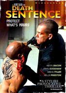 Death Sentence - Movie Cover (xs thumbnail)