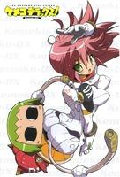 """""""Kemeko derakkusu!"""" - Japanese Movie Poster (xs thumbnail)"""