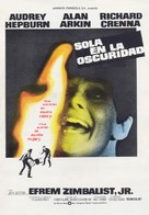 Wait Until Dark - Spanish Movie Poster (xs thumbnail)