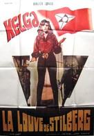 Helga, la louve de Stilberg - French Movie Poster (xs thumbnail)