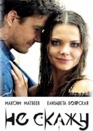 Ne skazhu - Russian Movie Poster (xs thumbnail)