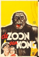 The Son of Kong - Dutch Movie Poster (xs thumbnail)