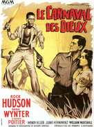Something of Value - French Movie Poster (xs thumbnail)