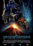 Transformers: Revenge of the Fallen - Slovak Movie Poster (xs thumbnail)