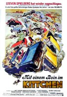 Used Cars - German Movie Poster (xs thumbnail)