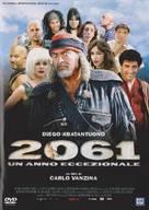 2061: Un anno eccezionale - Italian Movie Cover (xs thumbnail)