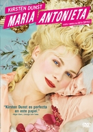 Marie Antoinette - Argentinian Movie Cover (xs thumbnail)