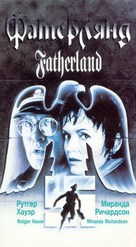 Fatherland - Russian Movie Cover (xs thumbnail)