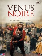 Vénus noire - French DVD cover (xs thumbnail)
