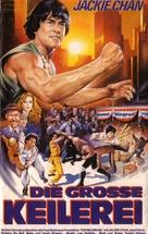 The Big Brawl - German VHS movie cover (xs thumbnail)
