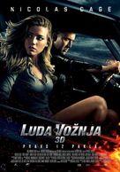 Drive Angry - Serbian Movie Poster (xs thumbnail)