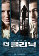 The Clinic - South Korean Movie Poster (xs thumbnail)