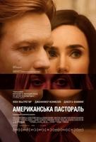 American Pastoral - Ukrainian Movie Poster (xs thumbnail)