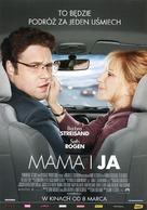 The Guilt Trip - Polish Movie Poster (xs thumbnail)