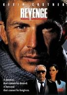 Revenge - DVD cover (xs thumbnail)