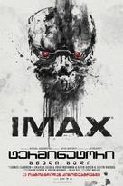 Terminator: Dark Fate - Georgian Movie Poster (xs thumbnail)