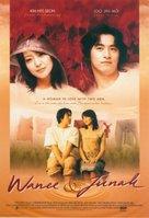 Wanee wa Junah - Thai Movie Poster (xs thumbnail)