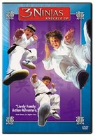 3 Ninjas Knuckle Up - Movie Cover (xs thumbnail)