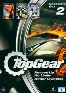 """Top Gear"" - Norwegian DVD movie cover (xs thumbnail)"
