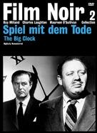 The Big Clock - German DVD cover (xs thumbnail)