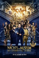 Night at the Museum: Secret of the Tomb - Swiss Movie Poster (xs thumbnail)