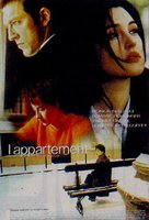 L'appartement - French poster (xs thumbnail)