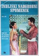Das iIndische Grabmal - Yugoslav Movie Poster (xs thumbnail)