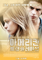 American Translation - South Korean Movie Poster (xs thumbnail)
