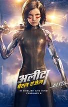 Alita: Battle Angel - Indian Movie Poster (xs thumbnail)