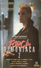 976-Evil II - Brazilian VHS cover (xs thumbnail)