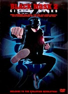 Black Mask 2: City of Masks - DVD movie cover (xs thumbnail)