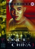 Wong Fei Hung ji saam: Si wong jaang ba - British Movie Cover (xs thumbnail)