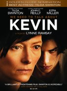 We Need to Talk About Kevin - DVD cover (xs thumbnail)