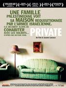 Private - French Movie Poster (xs thumbnail)
