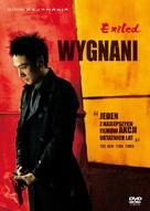 Fong juk - Polish DVD cover (xs thumbnail)