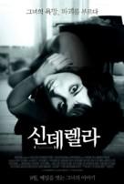 Trap for Cinderella - South Korean Movie Poster (xs thumbnail)