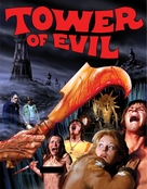 Tower of Evil - Blu-Ray movie cover (xs thumbnail)