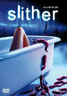 Slither - German DVD cover (xs thumbnail)